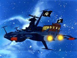 宇宙海賊・キャプテンハーロックの解説画像1