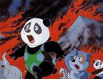 パンダの大冒険の解説画像2