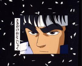 魁!!男塾の解説画像2